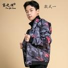 秋季中大童迷彩拼接夾克外套 時尚男童外套 簡約男童外套 加肥加大潮流外套 男童外套韓版外套