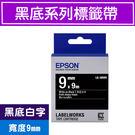 【愛普生 EPSON 標籤帶】 LK-3BWV 黑底白字標籤帶 9mmx9M