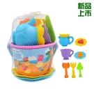 澳貝兒童沙灘玩具套裝 挖沙鏟子決明子玩沙工具寶寶過家家益智