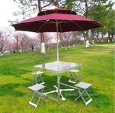 桌椅 戶外折疊桌椅套裝便攜式鋁合金桌子燒烤桌麻將展業野餐方桌正方形 igo