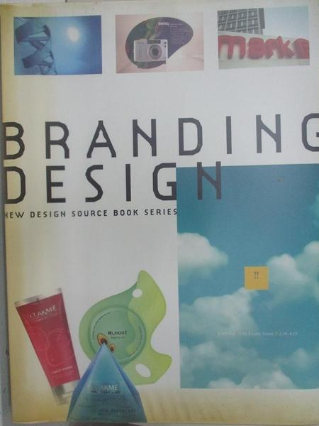 【書寶二手書T9/設計_D75】Branding design_山口至剛, YAMAGUCHI, SHIGO