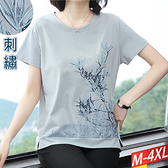 葉子刺繡純色T恤 M-4XL【693696W】【現+預】-流行前線-