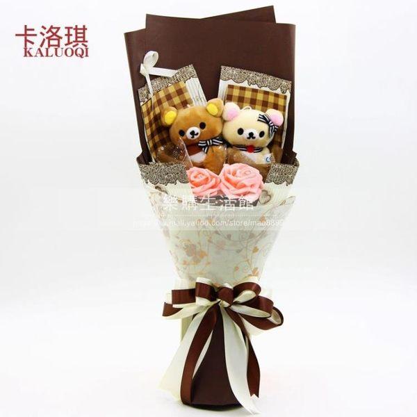 卡通花束/輕松熊公仔花束LG-2716