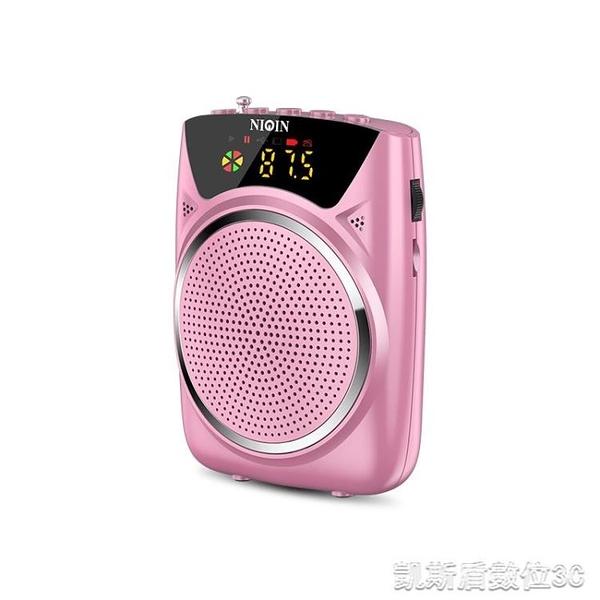 擴音器 小型擴音器教師用無線耳麥藍芽麥克風上課教學專用喊話 母親節禮物