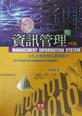 (二手書)資訊管理:e化企業的核心競爭能力