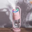 REMAX迷你加濕器小型車載大噴霧便攜式負離子辦公室桌面凈化空氣 快速出貨
