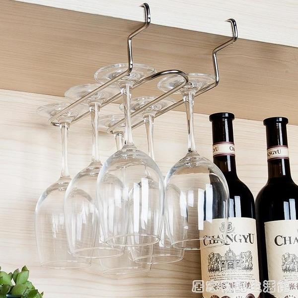 紅酒杯架倒掛 家用免釘懸掛式不銹鋼現代簡約客廳葡萄酒高腳杯架 HM