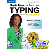[106美國直購] 2017美國暢銷軟體 Mavis Beacon Teaches Typing Powered by UltraKey - Personal Edition
