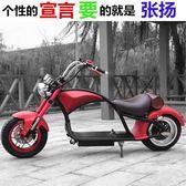 艾跑哈雷復古電動電瓶滑板摩托跑車雙人鋰電池  星空小鋪