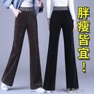 燈芯絨闊腿褲女年高腰秋冬季垂感條絨雪尼爾直筒休閒褲子快速出貨