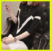 冰絲針織衫女短袖t恤五分袖圓領純色打底衫夏季新款薄款韓版上衣Mandyc