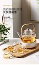 玻璃泡茶壺家用耐高溫燒水壺花茶專用茶具套裝電陶爐加熱單煮茶器 探索先鋒