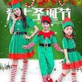 兒童圣誕節錶演服裝男女童圣誕老人裝扮幼兒圣誕衣服親子演出服 交換禮物