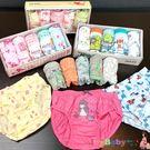 盒裝5件入/兒童內褲三角褲 韓國寶寶純棉內褲