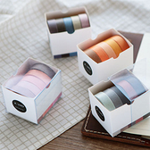 【BlueCat】MO純色可撕紙膠帶 手帳裝飾貼 (5入)