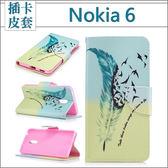 Nokia6 繽紛彩繪系列 皮套 手機皮套 內軟殼 插卡 左右翻 磁扣 彩繪皮套 保護套