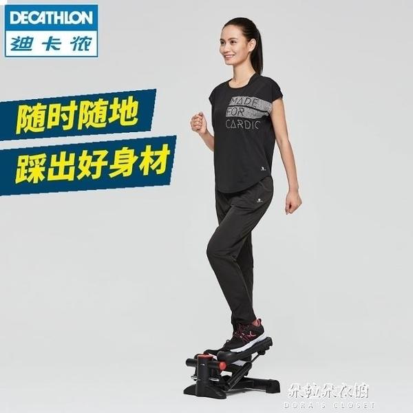 踏步機迪卡儂 踏步機家用靜音健身器材腳踏機機FIC QC 【母親節特惠】