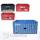 ﹝卡通貨櫃屋造型三格單抽盒﹞正版 單抽盒 收納盒 置物盒 三格盒 貨櫃〖LifeTime一生流行館〗