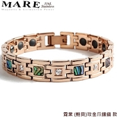 【MARE-316L白鋼】系列:霓棠 (鮑貝)玫金爪鑲鑽 款