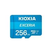 [富廉網]【KIOXIA】EXCERIA 256G Micro-SDXC UHS-I U1 C10 R100 記憶卡