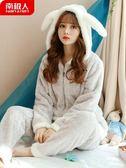 睡衣 南極人睡衣女秋冬長袖珊瑚絨可愛韓版保暖套裝加厚法蘭絨家居服女【小天使】