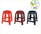 {{ 海中天時尚傢俱 }} C10  摩登時尚 餐椅系列 518-50  四方餐椅