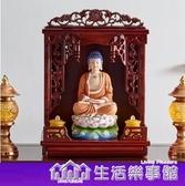 佛龕牆壁掛式神龕供桌小型供台家用經濟型神櫃實木供奉台財神佛櫃 NMS生活樂事館
