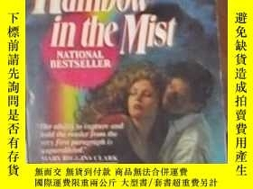 二手書博民逛書店《罕見Rainbow in the Mist 》Phyllis