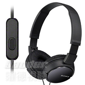 預購【曜德視聽】SONY MDR-ZX110AP 黑色 簡約摺疊 耳罩式耳機 線控通話