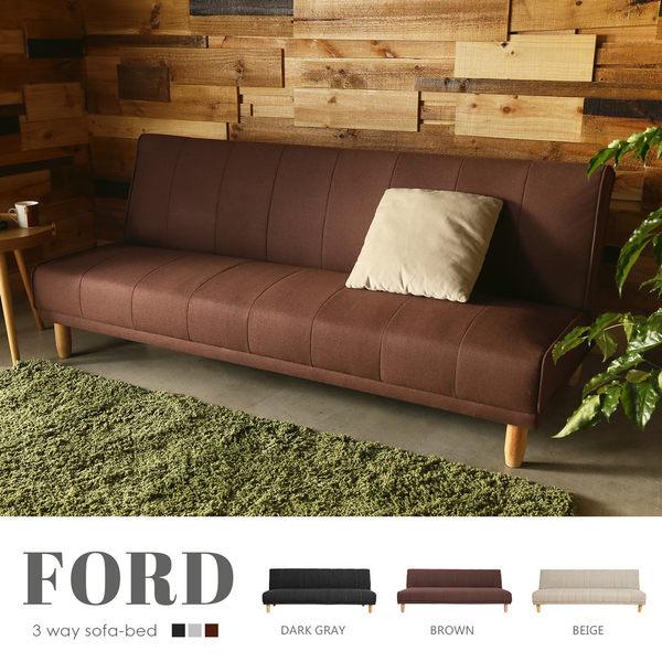 沙發 沙發床 日本人氣款 FORD弗德日式簡約布質沙發床(咖啡/三色)【H&D DESIGN】