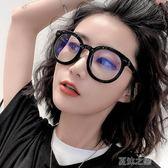 裝飾眼鏡-黑框黑色粗框眼鏡女素顏眼鏡框網紅款大框可配裝飾 夏沫之戀