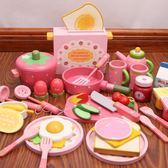 木制廚房玩具套裝兒童過家家幼兒園寶寶女童3-6周歲男孩做飯切切