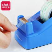 得力 文具膠 帶座膠 帶架 膠布機 膠紙機 小號 透明 膠帶 切割器 大號