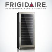 限時特惠 美國富及第Frigidaire Seamless 不鏽鋼酒櫃 FWC-120SSN 121瓶裝(三層玻璃)