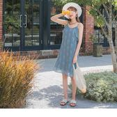 OrangeBear《DA5797》氣質印花荷葉領細肩帶雪紡洋裝--適 2L~6