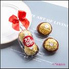 囍字 金莎巧克力2入喜糖包 送客喜糖 二次進場 位上禮 桌上禮 迎賓禮 婚禮小物 結婚送客小禮物