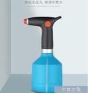 噴水壺-園藝電動澆花噴壺家用高壓噴霧器室內小型灑水壺噴水壺澆花神器