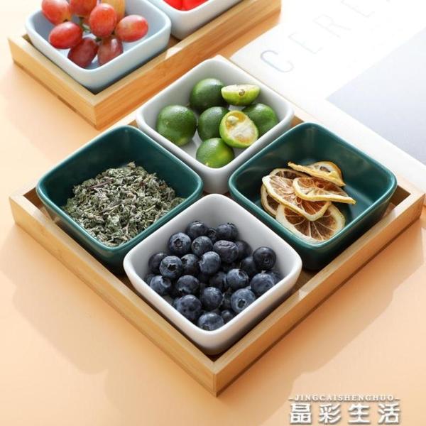 果盤歐式水果盤現代客廳茶幾小吃零食小果盤創意KTV點心茶點盤干果盤 晶彩