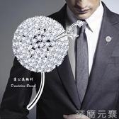 蒲公英男士胸針西裝別針西服胸花潮時尚徽章英倫風領針外套配飾品 至簡元素