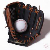 棒球手套棒球手套9寸10寸11寸壘球手套兒童少年青年成人訓練投手全款 聖誕禮物
