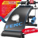 仰臥板仰臥起坐健身器材家用多功能訓練套裝運動輔助器腹肌板 LX
