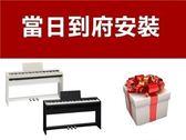 【FP-30】【樂蘭88鍵數位電鋼琴】Roland  FP30 分期0利率 附原廠琴架、 三音踏板