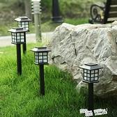 太陽能草坪燈小夜燈插地燈戶外防水小院子裝飾花園別墅庭院燈路燈 ATF 夏季新品