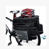 週年慶優惠-騎行包裝備包後貨架包後包山地車馱包後座尾包駝包雙搭包