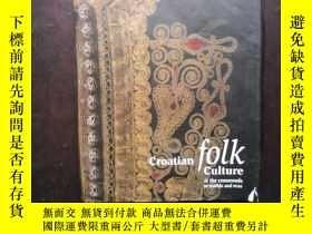 二手書博民逛書店Croation罕見folk culture (克羅地亞民俗文化