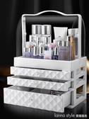網紅化妝品收納盒防塵壓克力桌面化妝盒大梳妝台護膚品口紅置物架 LannaS YTL