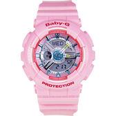 CASIO 卡西歐 Baby-G 多彩繽紛雙顯腕錶-珠光粉/40mm BA-110CA-4ADR / BA-110CA-4A