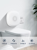 空氣清淨機 消毒機空氣凈化器家用除甲醛異味衛生間廁所除臭神器寵物 WJ【米家科技】