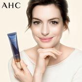 韓國 AHC 第6代極緻全效神仙眼霜 30ml 全效多功能眼霜 眼霜 面霜 乳霜 A.H.C 安海瑟威代言