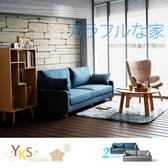【YKSHOUSE】宮崎三人座布沙發-獨立筒版(二色可選)淺咖啡色